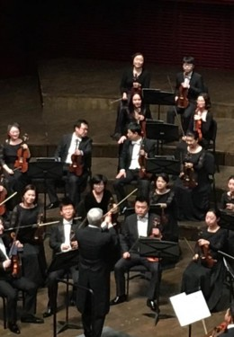 shenzhen symphony
